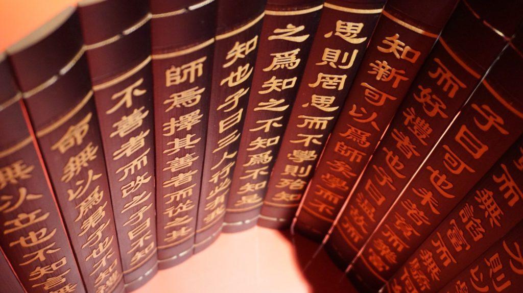 China books © Pixabay 2020 / image: naturepost