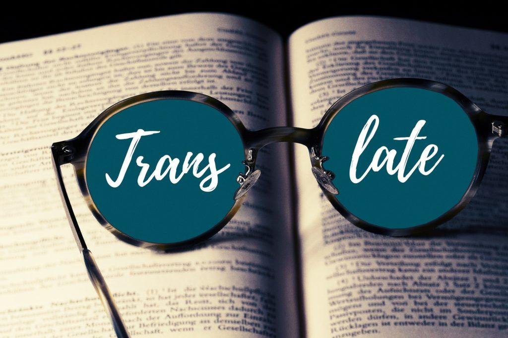 Translate © Pixabay 2020 / Foto: geralt